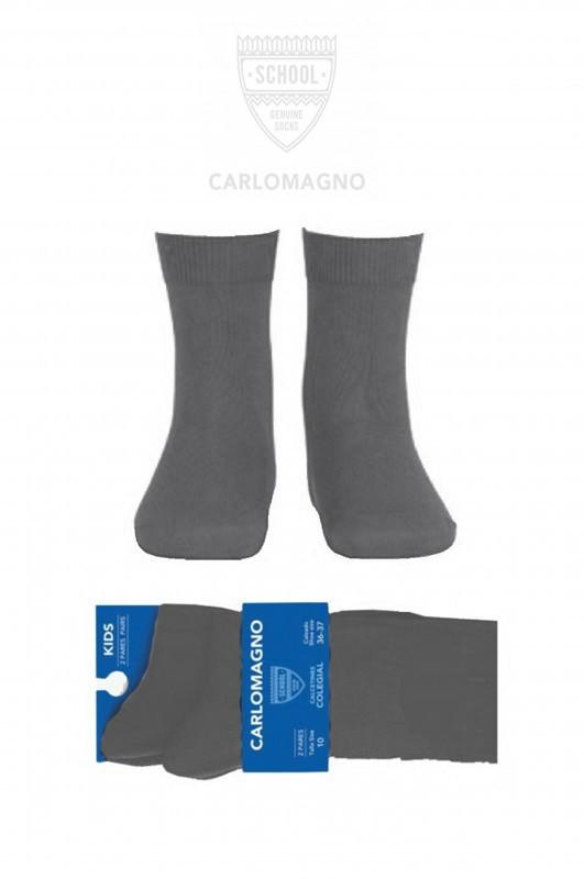Calcetín colegial, Color Gris medio, PACK DE 2 PARES - PACK DE 2 PARES de calcetines. Composición 80% Algodón.  No hacen bolas. Se recomienda lavar del revés.  ¡¡ CADA PAR TE SALE A 1 €!!
